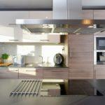 Drømmekjøkkenet til Simen